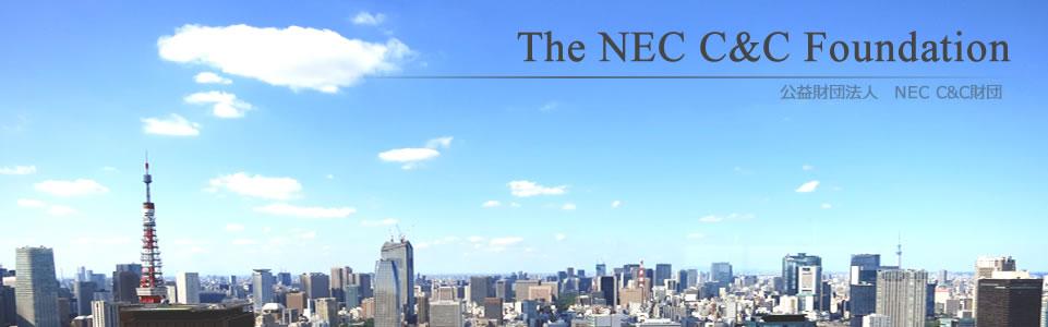 NEC C&C Foundation