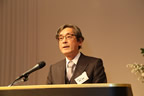 Recognition of 2013 C&C Prize Recipients by Dr. Tomonori Aoyama, Chairman of Awards Committee