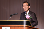 Acceptance speech by Prof. Hideo Ohno